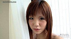Dark Eyes Auburn Long Hair
