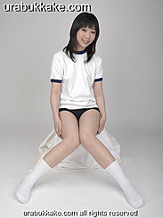 Kogal Seated In Gym Class Uniform Knees Pressed Together